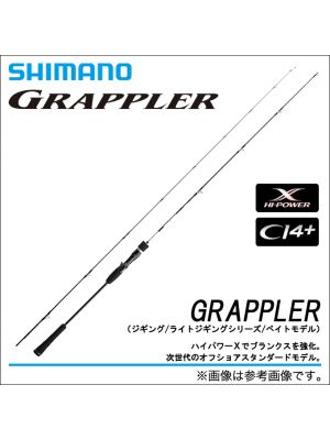 Shimano Grappler Slow Jigging
