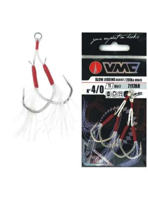 VMC 7117AH Assist Hook