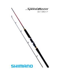 Shimano SpeedMaster Bottomship B604