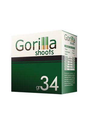 Gorilla Shoots - 34gr