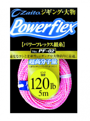 ΝΗΜΑ JIGGING POWERFLEX